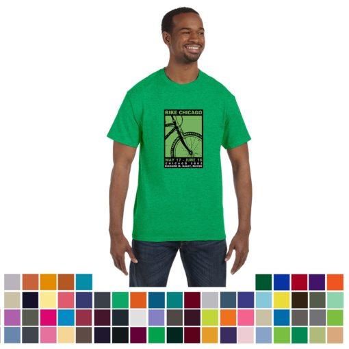 Gildan® Adult 5.3 Oz. T-Shirt